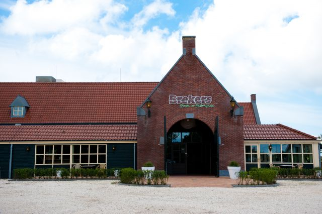 Foto van restaurant Brekers